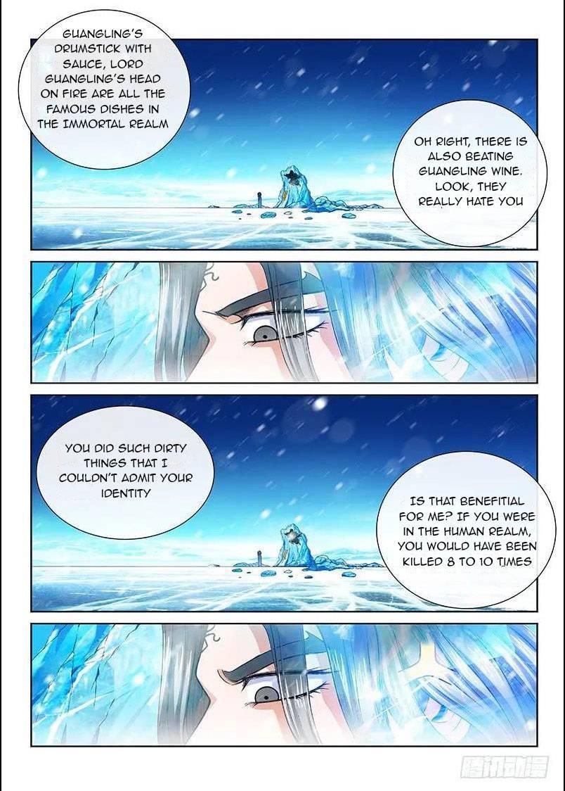https://manga.mangadogs.com/comics/pic4/4/21124/3115731/4800deb3f3be382f97782401f775184a.jpg Page 1