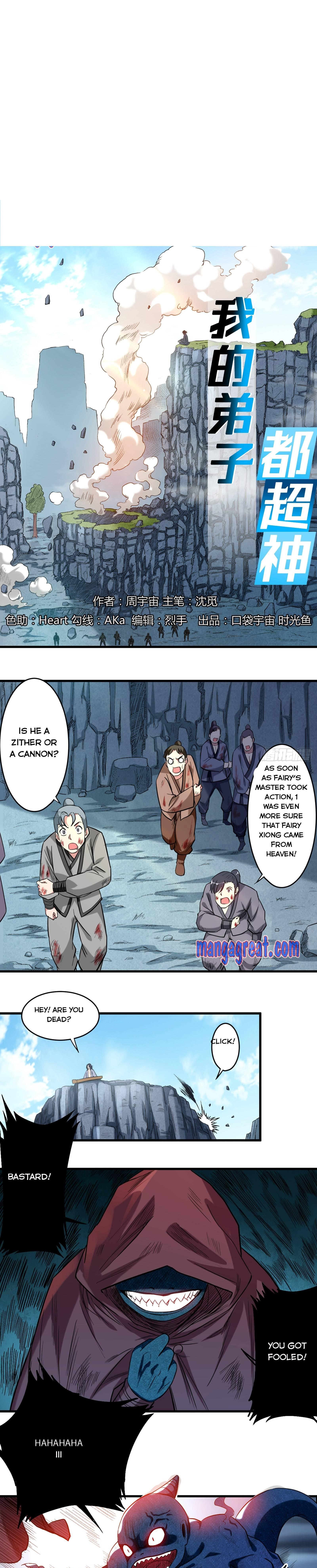https://manga.mangadogs.com/comics/pic4/4/45572/2944571/e2fac3e1bc0f1da2066ee2d0041bdfc9.jpg Page 1