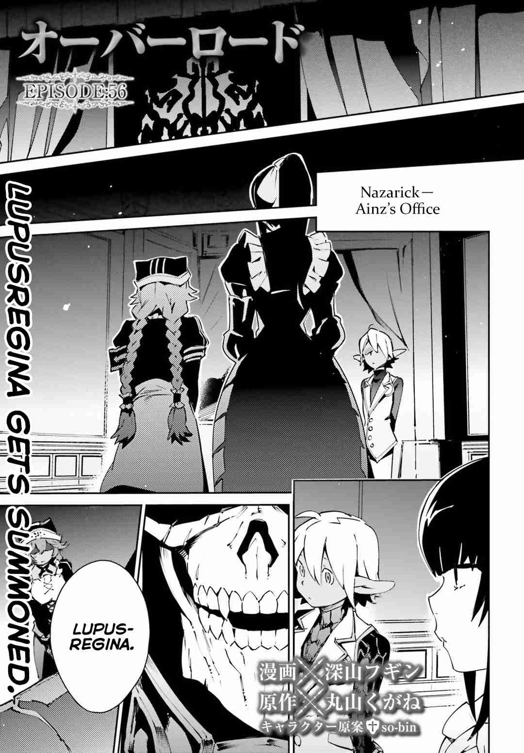 Overlord Ch. 56.2