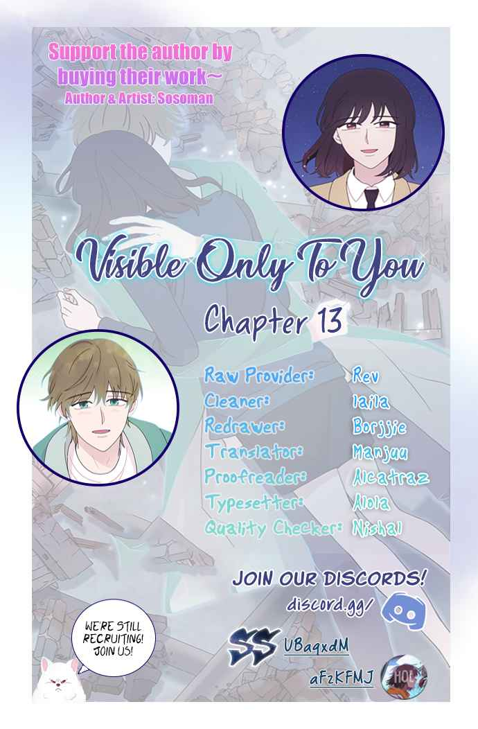 Visible Only to You Ch. 13