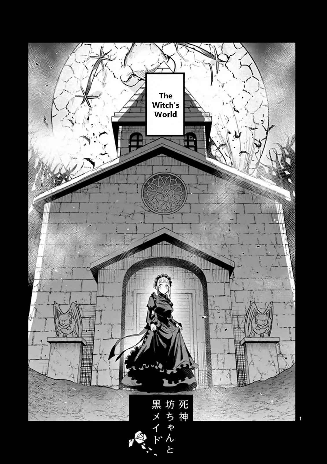 The Duke of Death and His Black Maid Vol. 9 Ch. 142 Awakening