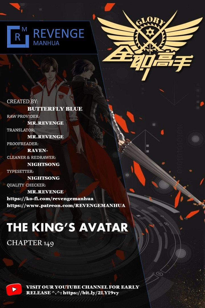 The King's Avatar ch.149