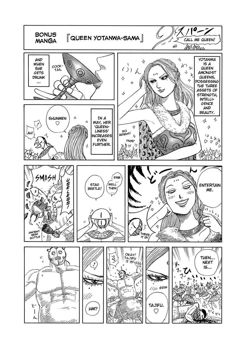 https://manga.mangadogs.com/comics/pic4/43/171/1703287/7de9af3e95dbad437f802c209699ad23.jpg Page 1