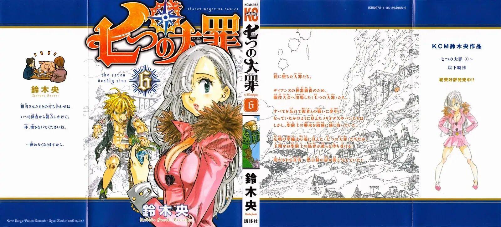 https://manga.mangadogs.com/comics/pic4/44/108/2226943/22d9d2c66c6c79252642a0d25f9a7947.jpg Page 1