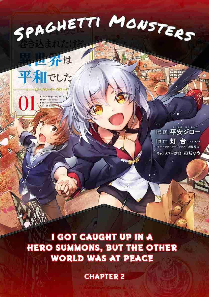 https://manga.mangadogs.com/comics/pic4/44/32428/2056360/5328ac689ba92691f608df1d13366d8d.jpg Page 1