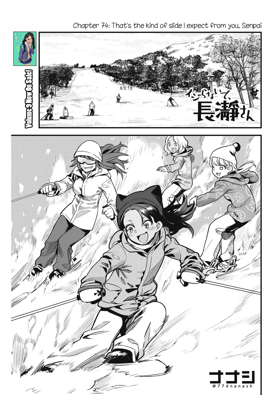https://manga.mangadogs.com/comics/pic4/45/22445/2643756/debf48b09b591ef018c9d51f90a2a4d3.jpg Page 1