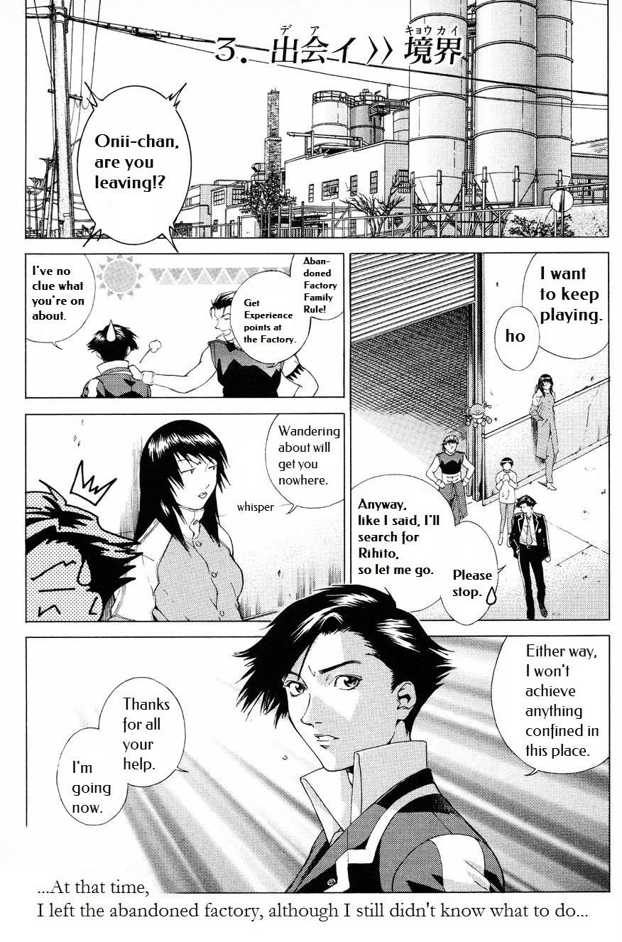 https://img2.nineanime.com/comics/pic4/46/12014/1940554/1094c88c1ac5183d7c3504af182ec7d4.jpg Page 1