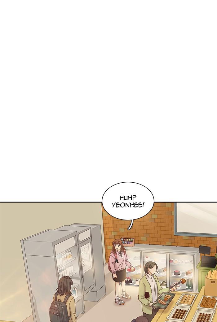 https://img3.nineanime.com/comics/pic4/46/22446/2856646/237badad699a572a4071d58e19cdc8b4.jpg Page 1