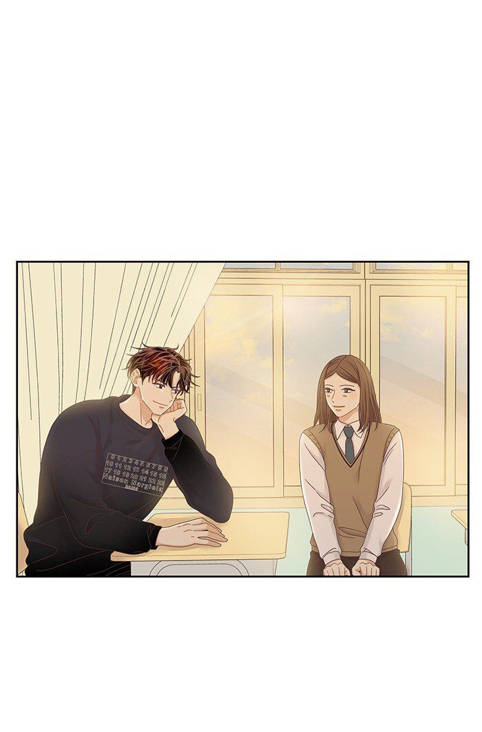 Girl's World ch.244