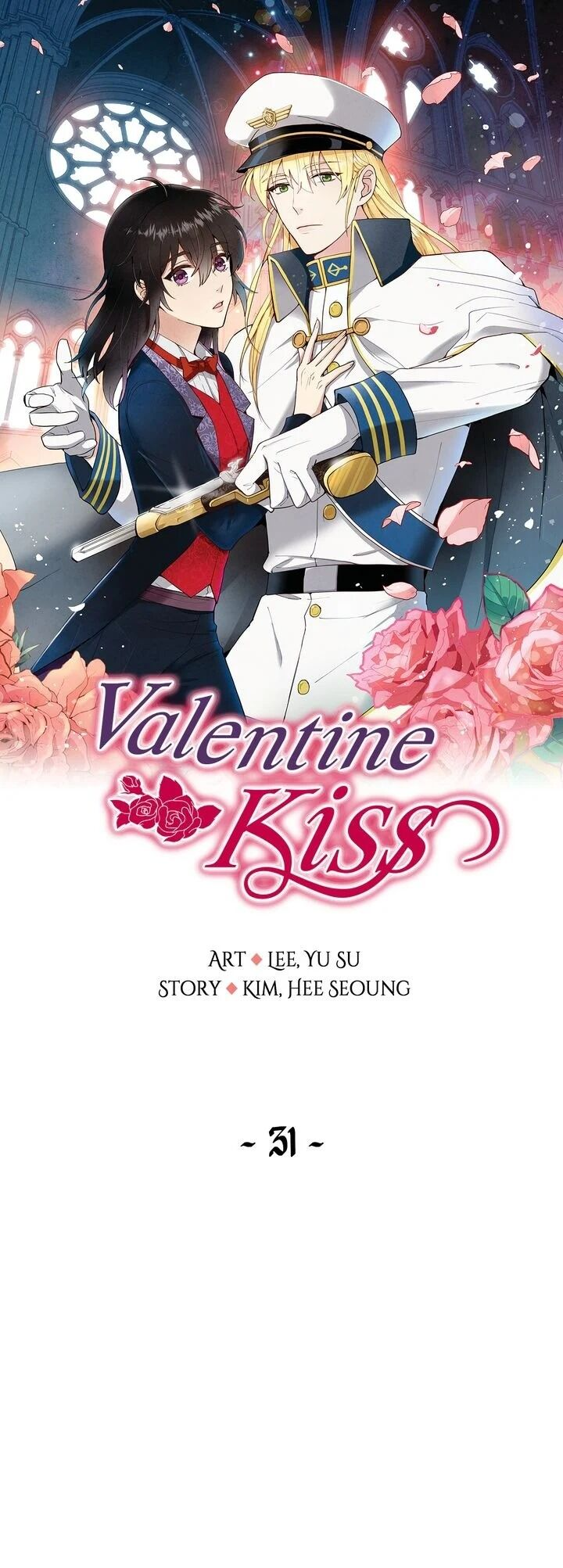 Valentine Kiss Chapter 31