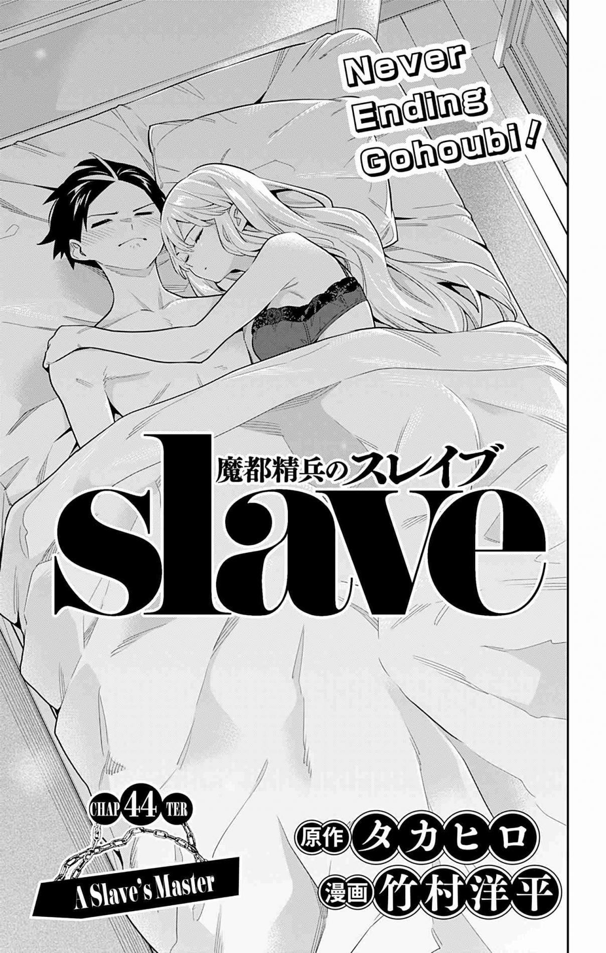 https://manga.mangadogs.com/comics/pic4/58/25658/2247918/ce651728d53387a4dc56052bc6d035dd.jpg Page 1