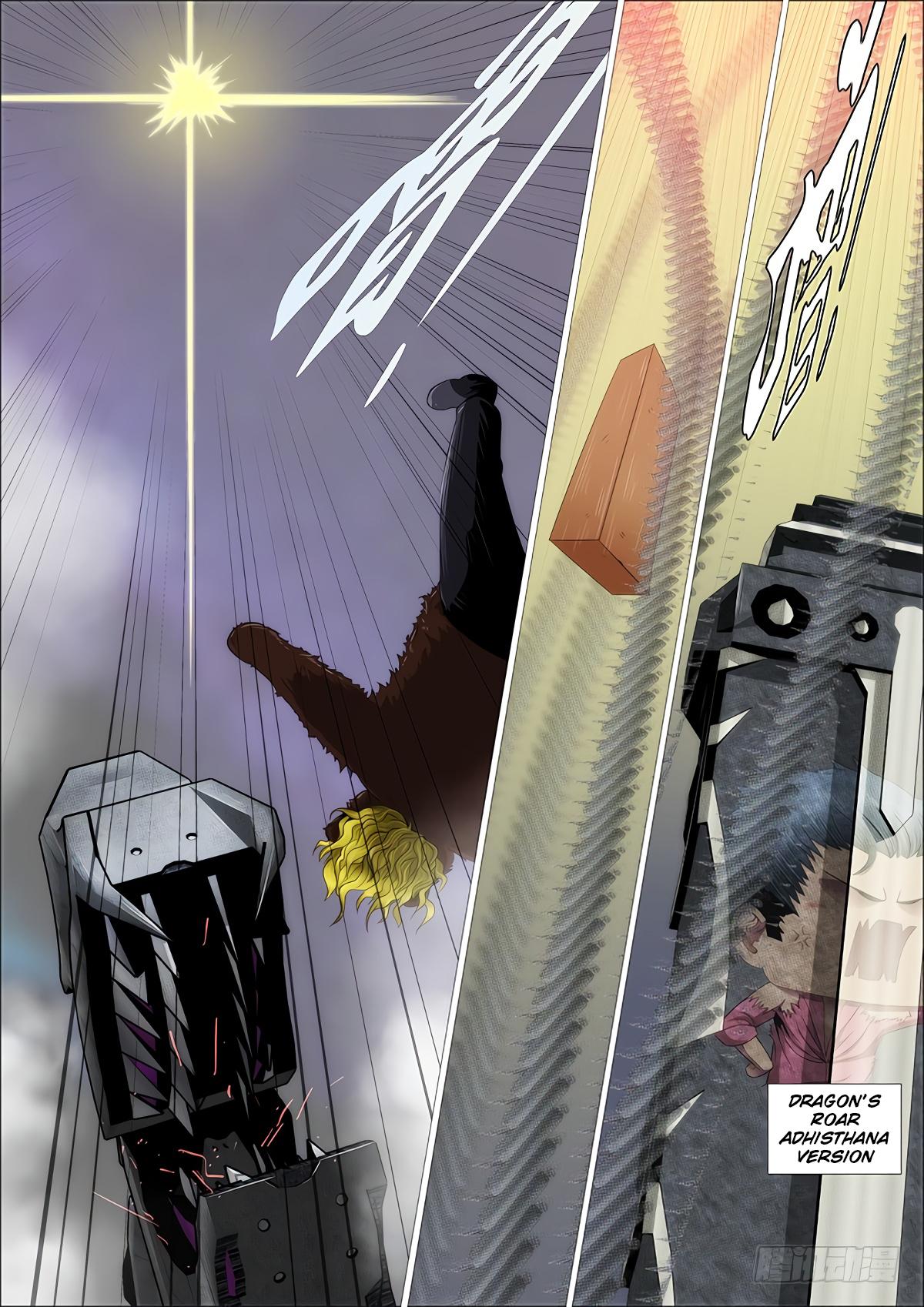https://manga.mangadogs.com/comics/pic4/59/24443/2658634/1b72746255ef01f9d75400995c62ea12.jpg Page 1