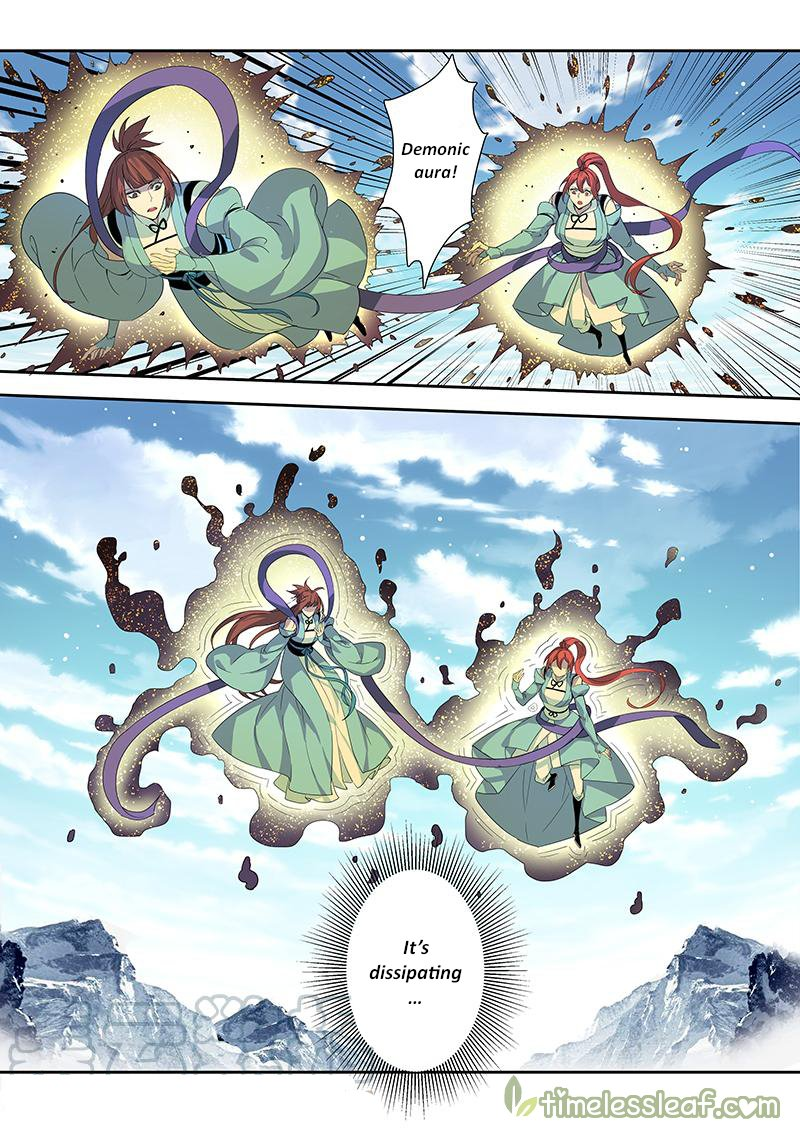 https://img3.nineanime.com/comics/pic4/6/19334/2256505/54f74e13fb751c8314219791024de62b.jpg Page 1