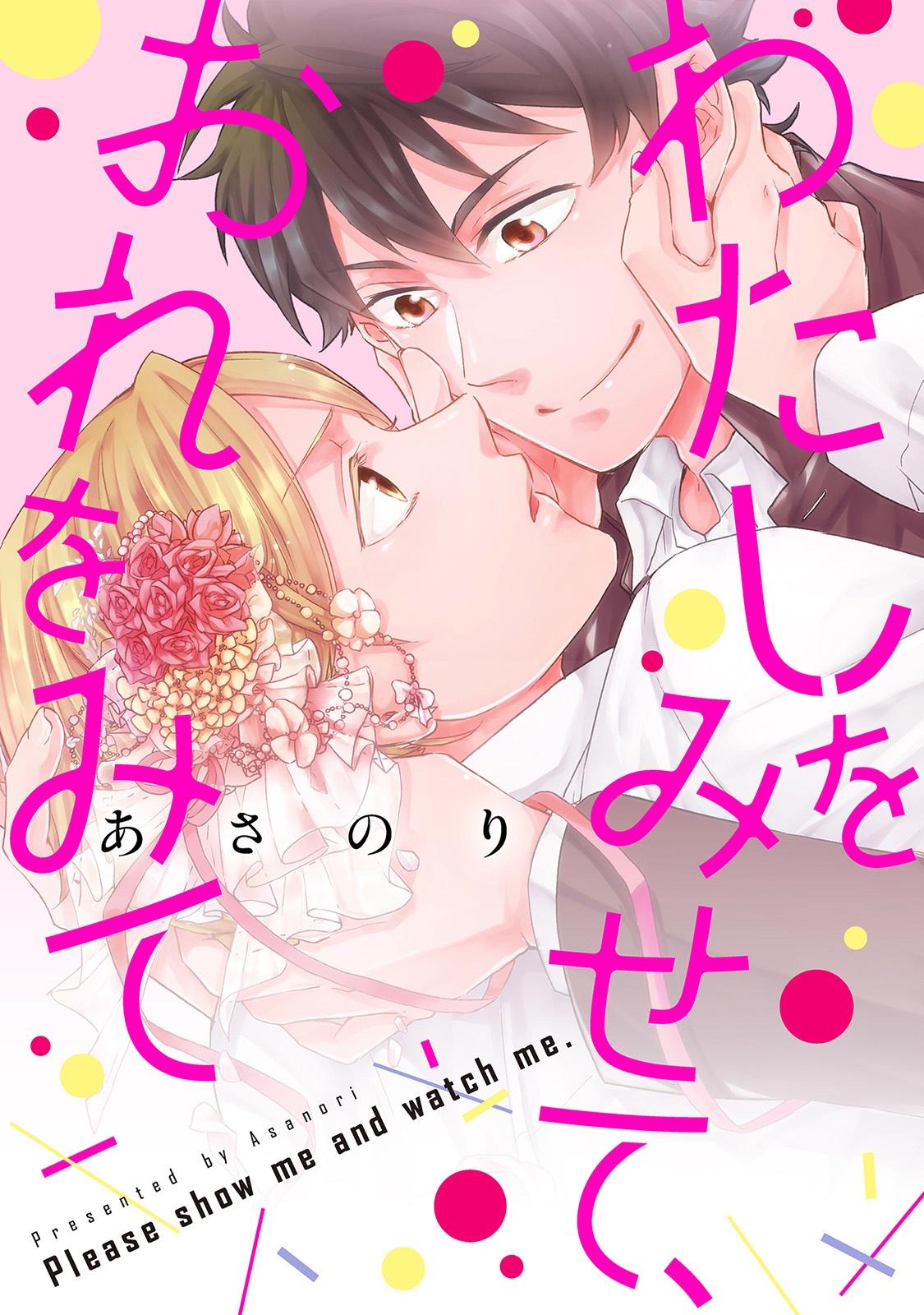 https://manga.mangadogs.com/comics/pic4/60/48444/3028469/3b2437472fb20799b150a688b9b3a32f.jpg Page 1