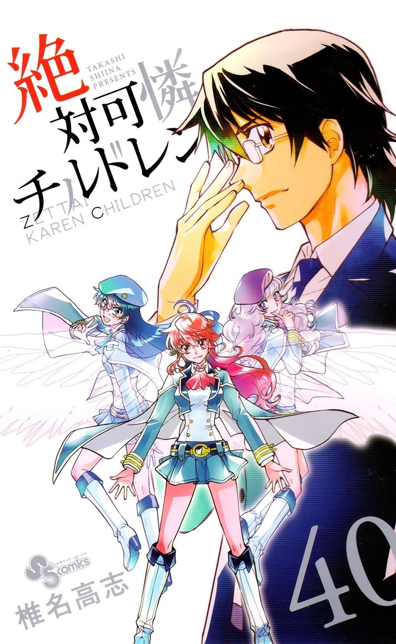 https://manga.mangadogs.com/comics/pic4/61/381/2823982/67b092a30c711f8b6ab8738646db0807.jpg Page 1