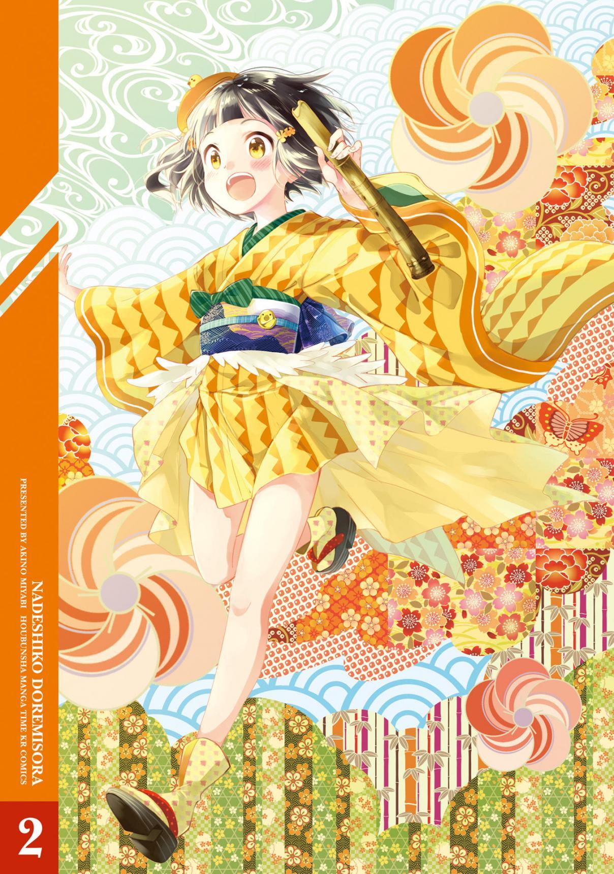https://manga.mangadogs.com/comics/pic4/63/22143/2090177/25ce9a99f93ee2c1138897a8714f57a5.jpg Page 2