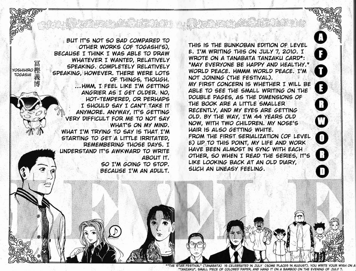 https://img2.nineanime.com/comics/pic4/8/2504/2150332/e89ef5eae83507e5f6d70e199d88c095.jpg Page 1