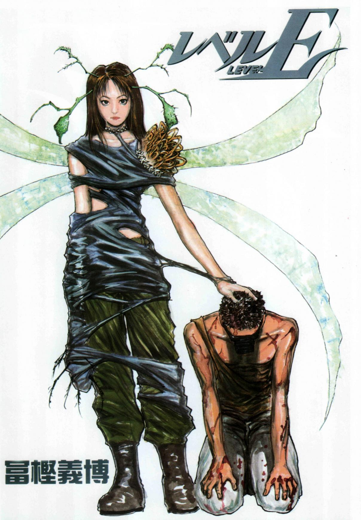 https://manga.mangadogs.com/comics/pic4/8/2504/2648396/f5f0e2a88d8d091041fec772c2c6cd2e.jpg Page 1